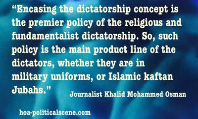 HOA Political Scene Political Quote - تدمير الشخصية السودانية: يتم من خلال الدين:  Encasing the dictatorship concept is a premier policy of the religious dictatorship.