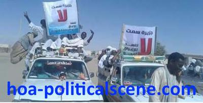 hoa-politicalscene.com/invitation-1-hoas-friends30.html: Sudanese demonstrations against dams in northern Sudan.
