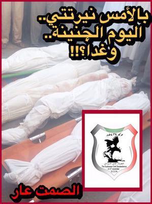 Massacre in #El-Geneina, #Darfur, #western_Sudan committed by militias.