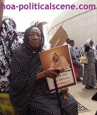 Invitation to Comment 37: Sudanese Women Bidding Fatima Ahmed Ibrahim Farewell.