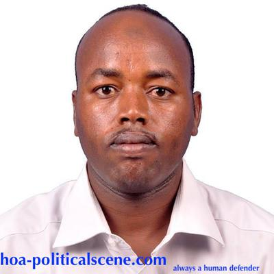 hoa-politicalscene.com/invitation-to-comment52-comments.html: محمد بقاري… قصة الحكم بالإعدام علي طالب لا حزب له Execution story of innocent Sudanese university student.