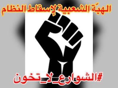 hoa-politicalscene.com/invitation-to-comment56.html - Invitation to Comment 56: احذروا الجداد الالكتروني السوداني policy of hunger in Sudan الشوارع لا تخون.