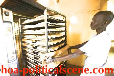 hoa-politicalscene.com/are-you-intellectual145.html / Are You Intellectual 145: أسعار القمح في الأسواق العالمية في ديسمبر ٢٠١٧م. Bread crises in Sudan.