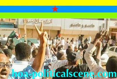 hoa-politicalscene.com/invitation-to-comment61.html - Invitation to Comment 61: Sudanese protesters in January resistance movement in Khartoum.