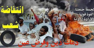 hoa-politicalscene.com/invitation-to-comment65.html - Invitation 1 HOA's Friends 141: The Sudanese totalitarian Islambutique regime deploys specialized strategic security in Europe.