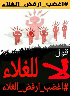 hoa-politicalscene.com/invitation-1-hoas-friends142.html - Invitation 1 HOA's Friends 142: Europe: The Sudanese totalitarian Islambutique regime deploys specialized strategic security.