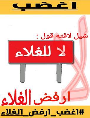 hoa-politicalscene.com/invitation-1-hoas-friends142.html - Invitation 1 HOA's Friends 142: In Europe: The Sudanese totalitarian Islambutique regime deploys specialized strategic security.