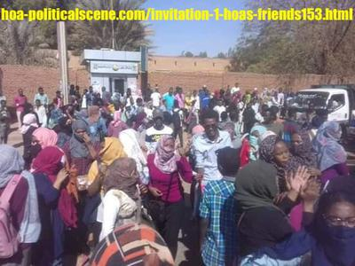 hoa-politicalscene.com/invitation-1-hoas-friends153.html: Invitation 1 HOAs Friends 153: إنتفاضة ديسمبر 2018م في السودان Sudanese people's revolution in December 2018.