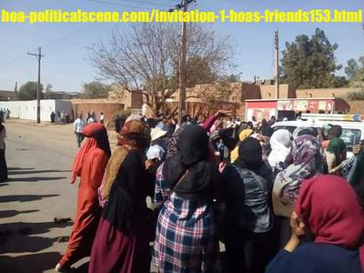 hoa-politicalscene.com/invitation-1-hoas-friends153.html: Invitation 1 HOAs Friends 153: إنتفاضة الشعب السوداني في ديسمبر 2018م في السودان Sudanese people's revolution in December 2018.