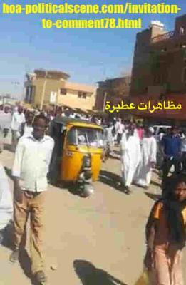 Invitation to Comment 78: Sudanese December 2018 Revolution 117.
