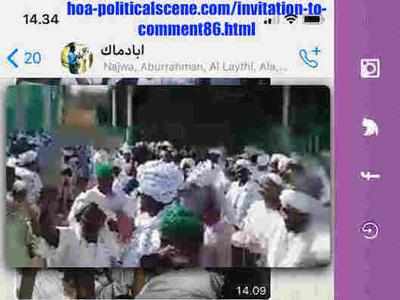 Invitation to Comment 86: Poetry on Sudanese December 2018 Intifada 188.