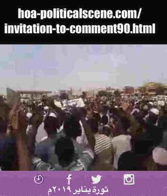 Invitation to Comment 90: Sudanese January 2019 Revolution 233.