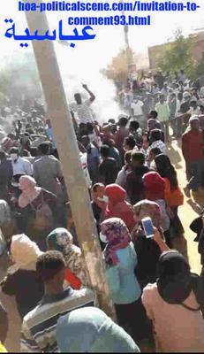 Invitation to Comment 93: Sudanese SCP Abbasia January 2019 Intifada 273.