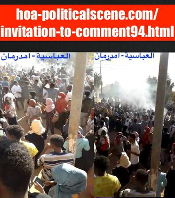 Invitation to Comment 94: Sudanese Abbasia January 2019 Intifada 280.