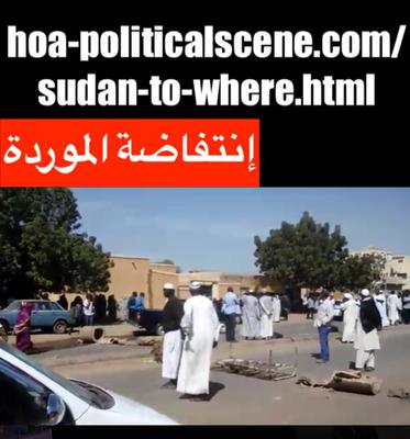 Invitation to Comment 94: Sudanese al-Morada January 2019 Revolution 281.
