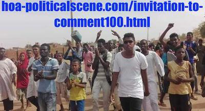 hoa-politicalscene.com/invitation-to-comment100.html: Invitation to Comment 100: Exterminating political prisoners in jails, Dec 2018 intifada, Sudan! تصفية معتقلي إنتفاضة ديسمبر ٢٠١٨م في المعتقلات.