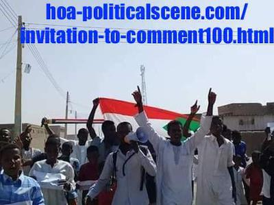 hoa-politicalscene.com/invitation-to-comment100.html: Invitation to Comment 100: Exterminating political prisoners in jails, Dec 2018 revolution, Sudan! تصفية معتقلي ثورة ديسمبر ٢٠١٨م في المعتقلات.
