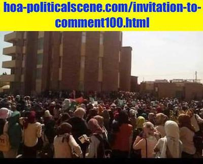 hoa-politicalscene.com/invitation-to-comment100.html: Invitation to Comment 100: Exterminating political prisoners in jails, Dec 2018 uprising, Sudan! تصفية معتقلي ثورة ديسمبر ٢٠١٨م في المعتقلات