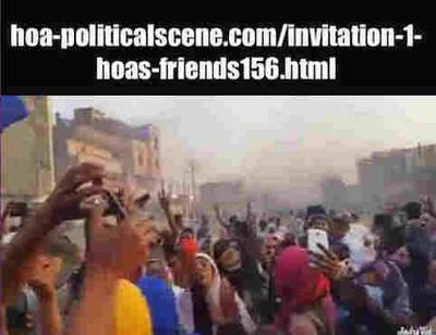 hoa-politicalscene.com/invitation-1-hoas-friends156.html: Invitation 1 HOAs Friends 156: Sudanese journalists report on human rights! Intifada January 2019 تقرير شبكة الصحفيين السودانيين ‫-‬ حقوق الإنسان. إنتفاضة ديسمبر - يناير ٢٠١٩م‫