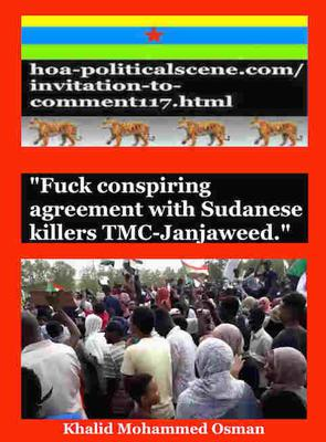 Invitation to Comment 117: Fuck conspiring agreement with Sudanese killers TMC-Janjaweed.