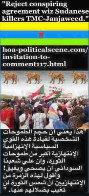Invitation to Comment 117: Reject conspiring agreement wiz Sudanese killers TMC-Janjaweed.