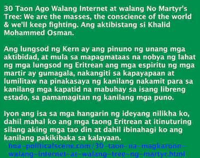 30 Taon Ago Walang Internet at walang No Martyr's Tree: We are the masses, the conscience of the world & we'll keep fighting.