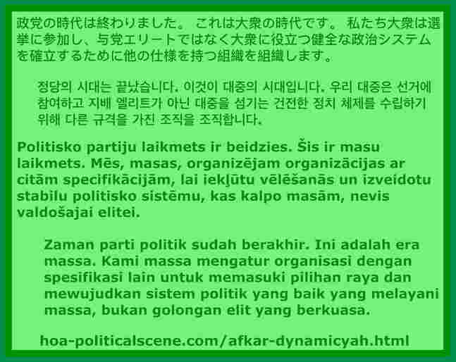 hoa-politicalscene.com/afkar-dynamicyah.html - Afkar Dynamicyah: Masses linguistic campaign to launch nests of masses worldwide. Dynamic ideas of veteran journalist Khalid Mohammed Osman.