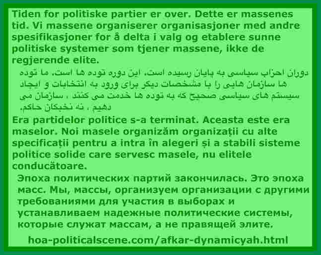 hoa-politicalscene.com/afkar-dynamicyah.html - Afkar Dynamicyah: Masses linguistic campaign to launch nests of masses worldwide. Dynamic ideas of veteran activist, Khalid Mohammed Osman.