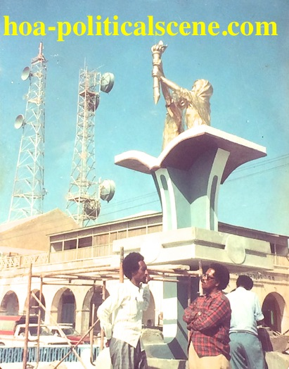 Sudanese Arabic Political Articles: Arts and Cultural Interview with Sculptor Abu Alhassan Madani in Front of One of His Sculptures.