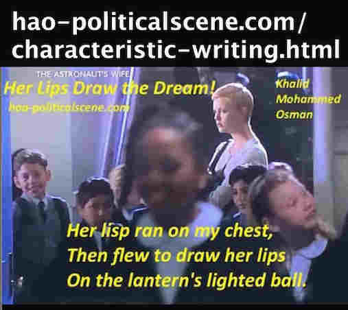 hao-politicalscene.com/characteristic-writing.html - Characteristic Writing: