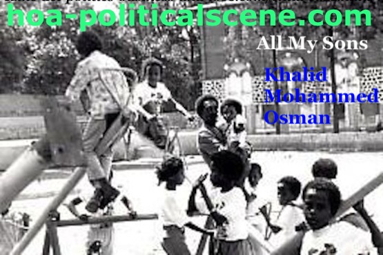 Journalist Khalid Mohammed Osman, while taking child care of all his sons in the revolutionary Salamona Orphanage in Asmara, Eritrea, few moths after independence from Ethiopia through a long war.