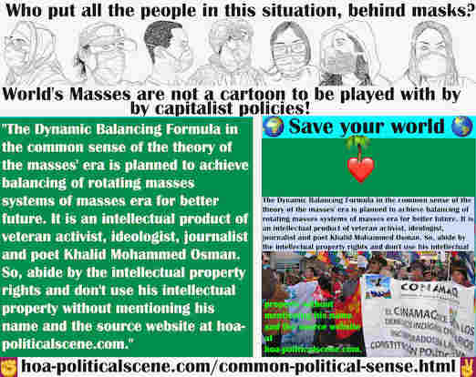 hoa-politicalscene.com/common-political-sense.html - Common Political Sense: Dynamic Balancing Formula in common sense of mass theory to achieve balancing of rotating masses systems.
