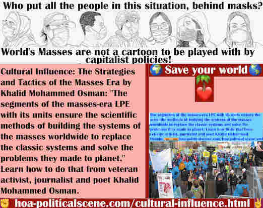 hoa-politicalscene.com/cultural-influence.html - Cultural Influence: Segments of the masses-era LPE with its units ensure the scientific methods of building the systems of the masses worldwide.