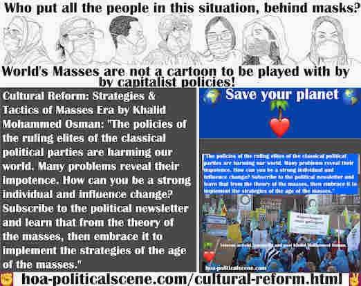 hoa-politicalscene.com/cultural-reform.html - Cultural Reform: The policies of the ruling elites of the classical political parties are harming our world. Many problems reveal their impotence.
