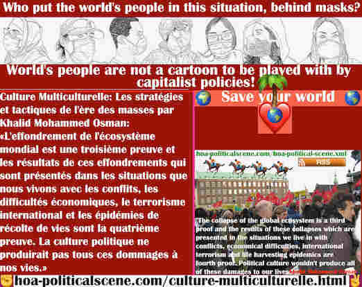 hoa-politicalscene.com/culture-multiculturelle.html - Culture Multiculturelle: L'effondrement de l'écosystème mondial est une troisième preuve ajoutée à d'autres effondrements dans toutes ...