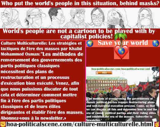 hoa-politicalscene.com/culture-multiculturelle.html - Culture Multiculturelle: Les méthodes de renversement des gouvernements des partis politiques classiques nécessitent des plans de ...