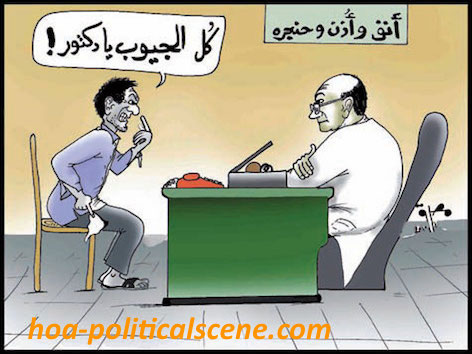 hoa-politicalscene.com/democracy-in-sudan.html - Democracy in Sudan: after being fu*ed badly has caused economical problems that escalate gradually to effect the citizens and the state.