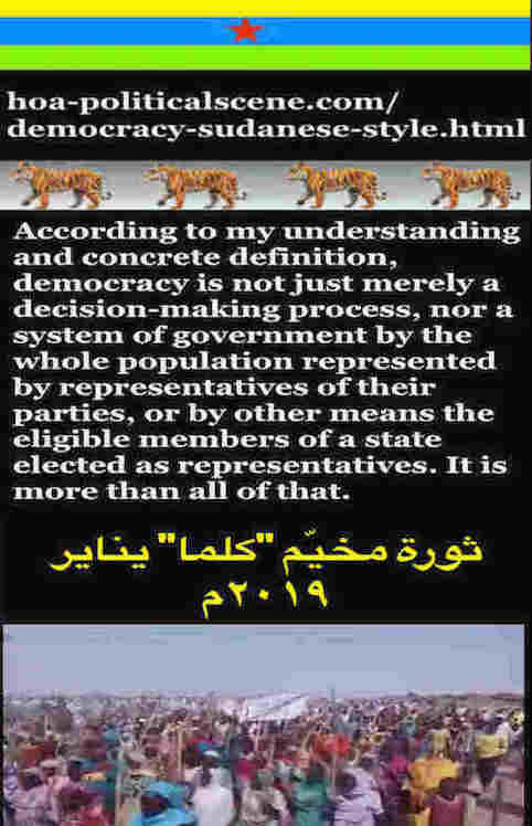 hoa-politicalscene.com/democracy-sudanese-style.html - Democracy Sudanese Style: A political quote by Sudanese journalist, columnist and political analyst Khalid Mohammed Osman in English 3.