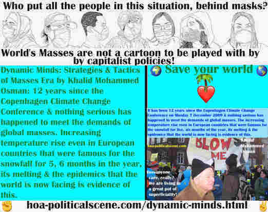 hoa-politicalscene.com/dynamic-minds.html - Dynamic Minds: 12 years since the Copenhagen Climate Change Conference on 2009 & nothing serious happened to meet demands of global masses.