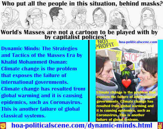 hoa-politicalscene.com/dynamic-minds.html - Dynamic Minds: Climate change is the problem that exposes the failure of international governments. It is causing epidemics and this another failure.