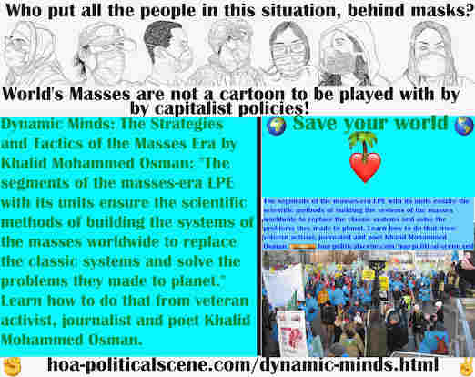 hoa-politicalscene.com/dynamic-minds.html - Dynamic Minds: Masses-era LPE segments with its units ensure scientific methods of building masses' systems worldwide to replace classic systems.