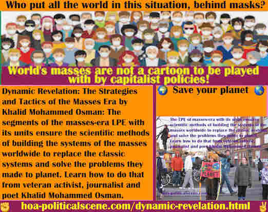 hoa-politicalscene.com/dynamic-revelation.html - Dynamic Revelation: Masses-era LPE segments with its units ensure scientific methods of building masses' systems worldwide to replace classic systems.