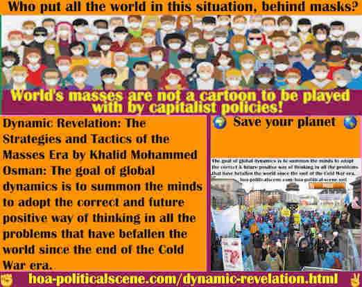 hoa-politicalscene.com/dynamic-revelation.html - Dynamic Revelation: Goal of Global Dynamics is to minds to adopt the correct and future positive way of thinking in all the problems of the world.