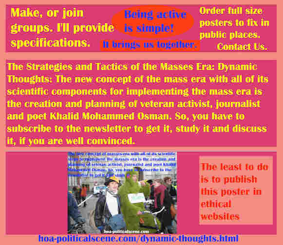 hoa-politicalscene.com/dynamic-thoughts.html - Strategies & Tactics of Masses Era: Dynamic Thoughts: Mass era new concept & components to implement mass era, created by Khalid Mohammed Osman. ®