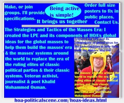 hoa-politicalscene.com/hoas-ideas.html - The Strategies and Tactics of the Masses Era: HOAs Ideas: I created Masses Era strategies & tactics for global masses to help them build masses era.