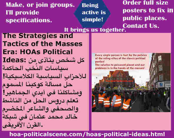 hoa-politicalscene.com/hoas-political-ideas.html - Strategies & Tactics of Masses Era: HOAs Political Ideas: Every single person is hurt by policies of ruling elites of the classic political parties!