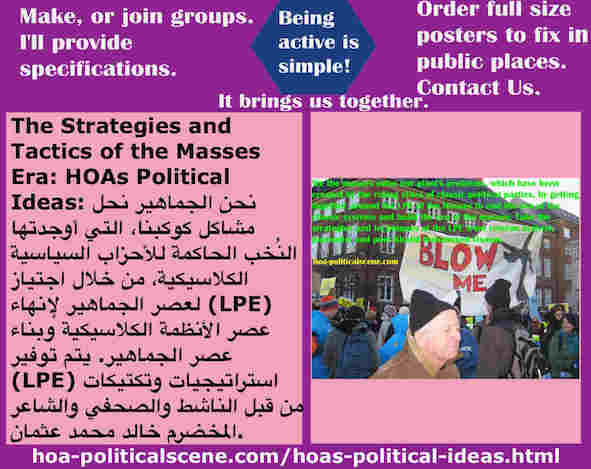 hoa-politicalscene.com/hoas-political-ideas.html - Strategies & Tactics of Masses Era: HOAs Political Ideas: We masses solve our plant's problems by getting through the LPE of the Masses Era.