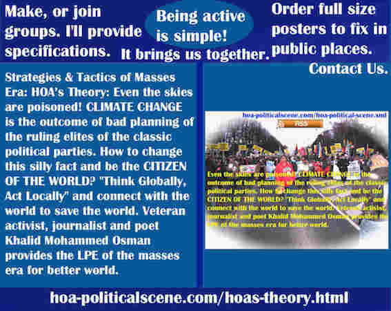 hoa-politicalscene.com/hoas-theory.html - Strategies & Tactics of Masses Era: HOA's Theory: Even the skies are poisoned! CLIMATE CHANGE is the outcome of bad planning of the ruling elites.