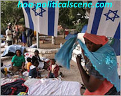 hoa-politicalscene.com/eritrea-hopes-eritrean-refugees-hope-something-else.html - Eritrea Hopes, Eritrean Refugees Hope Something Else: Eritrean refugees amongst Ethiopian, Somali and Sudanese in Israel.