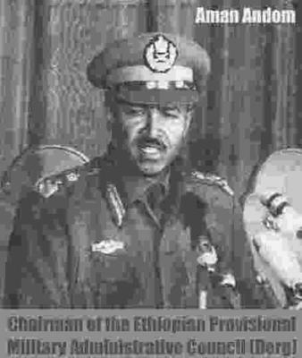 Ethiopian Politics: Aman Andom!